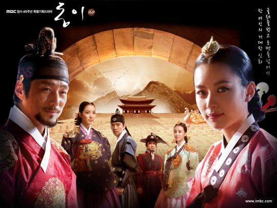 韓国ドラマで見る朝鮮文化